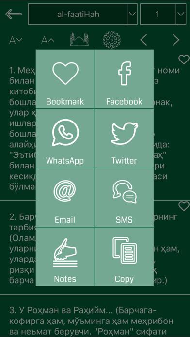 Uzbek Quran - Offline screenshot four