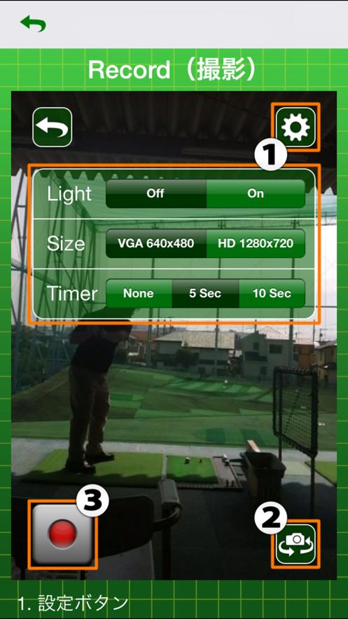 Swing Checker plus App 截图