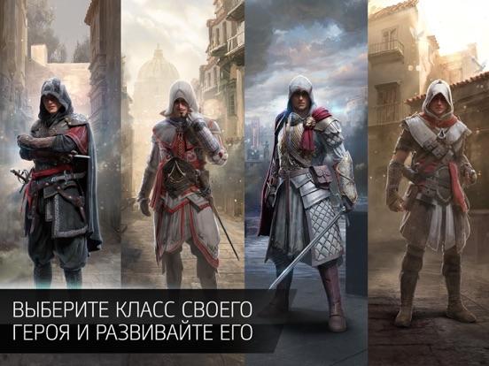 Игра Assassin's Creed Идентификация