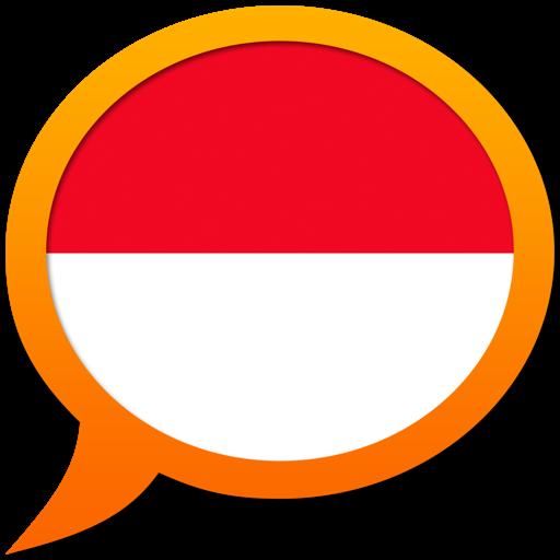 Индонезийско-Мультиязычный словарь