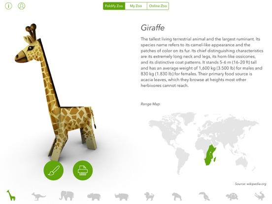 Foldify Zoo - Create & Printのおすすめ画像2
