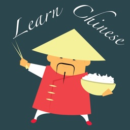 Learn Chinese For Communication