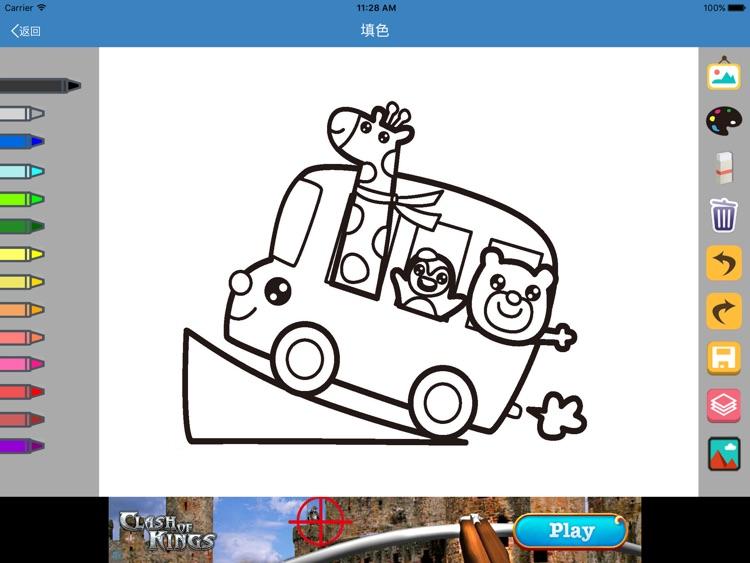 涂涂画画HD - 填色画册