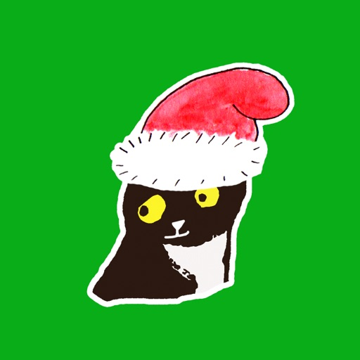 All the Bad Holiday Cats