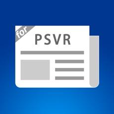 Activities of PSVRまとめったー for PlayStationVR(プレイステーションVR)