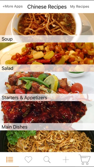Chinese recipes cookbook of asian recipes on the app store screenshots forumfinder Gallery