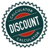 Discount Calculator (%)