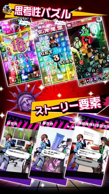 【18】 キミト ツナガル パズル(エイティーン) screenshot-4