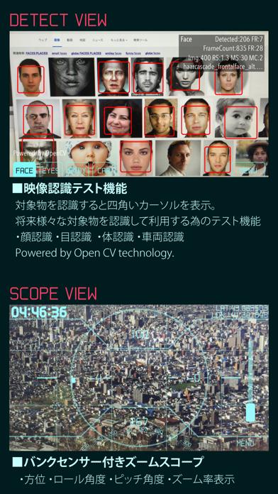 HUD ManiaX ScreenShot4