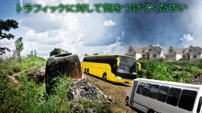 オフロードバス3Dシミュレータ2018のおすすめ画像3