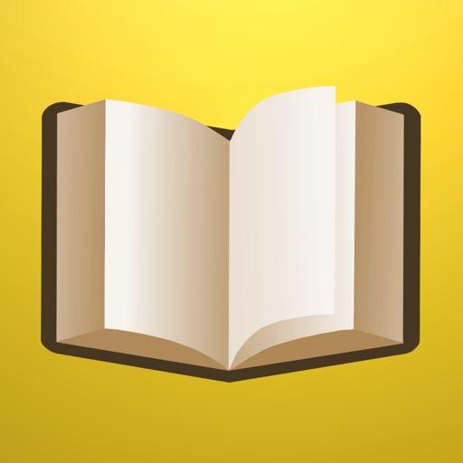対訳聖書(新約)