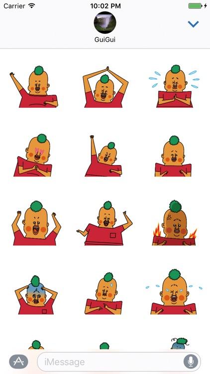 Kimchi Man - GuiGui