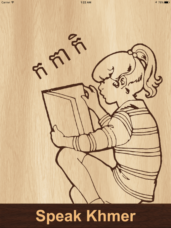 Speak Khmer!   App Price Drops