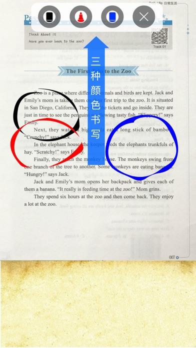 《美国小学生有声阅读精选》小学生英语拓展训练五年级 screenshot three
