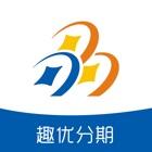 云优分期-趣分期优分期贷款资讯大全 icon