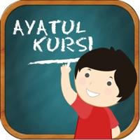 Learn Ayatul Kursi - App - iOS me
