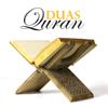 Quran Duas - Islamic Dua, Hisnul Muslim, Azkar - ImranQureshi.com