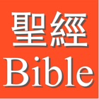 Church•Bible/教會•聖經 icon