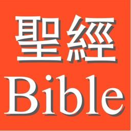 Church•Bible/教會•聖經