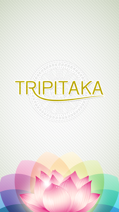 Tripitaka - พระไตรปิฎก screenshot one