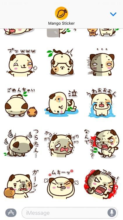 パンダドッグ (日本語) - Mango Sticker screenshot-3