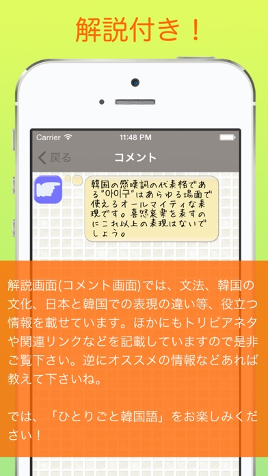 https://is4-ssl.mzstatic.com/image/thumb/Purple71/v4/5c/90/2f/5c902fdd-f90c-8b7d-0f7a-fc71afe5cf77/mzl.yurpmxbz.jpg/392x696bb.jpg