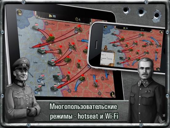 Скачать Strategy & Tactics World War 2
