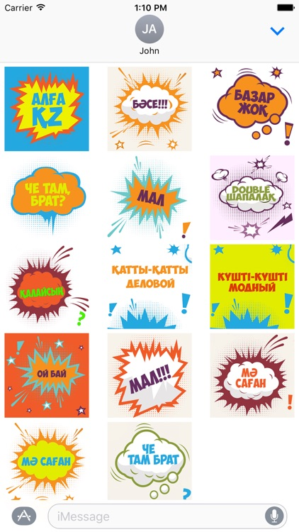 KZ Sticker - Stickers for iMessage screenshot-0