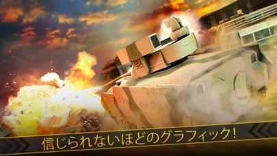 戦艦 戦車 大和 . 軍隊 タンク 戦闘 世界大戦 攻撃 ゲーム 無料のおすすめ画像2