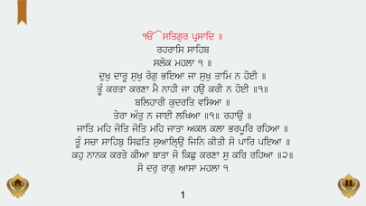 Rehraas Sahib Paath in Punjabi Hindi English Free - AppRecs