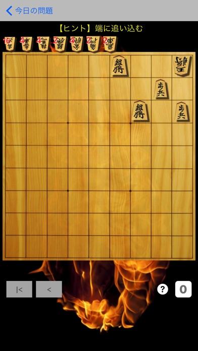 将棋クエストプラス - 『毎日出題』簡単な詰将棋、手筋問題スクリーンショット3