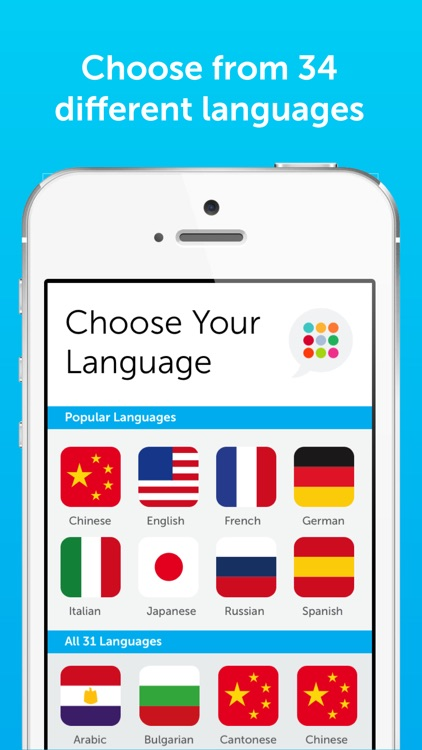 Innovative 101: Learn 34 Languages Spanish English