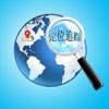 Yuhui Liu - 定位追踪 アートワーク