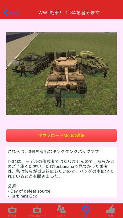 武器Mod for Garry's Mod (GMod)のおすすめ画像2