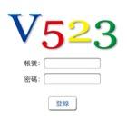 V523地籍整合查詢系統 icon