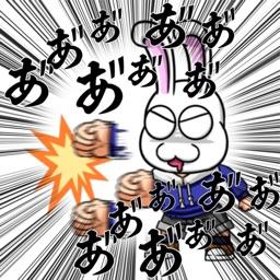 Manga Effects