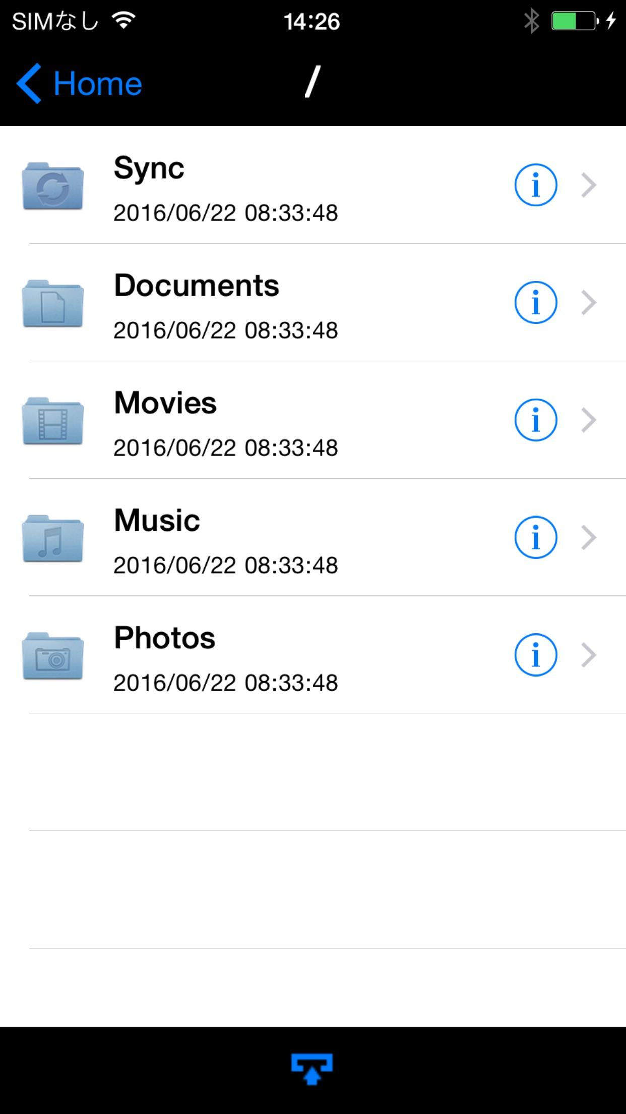 ozzio drive(オッジオ ドライブ) Screenshot