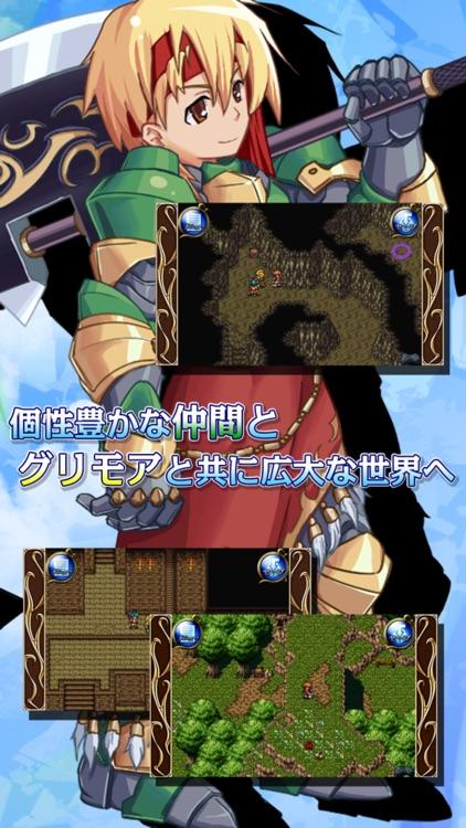 RPG 空のフォークロア