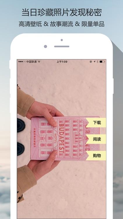PRINCEBLOG王子部落的珍藏 screenshot-3