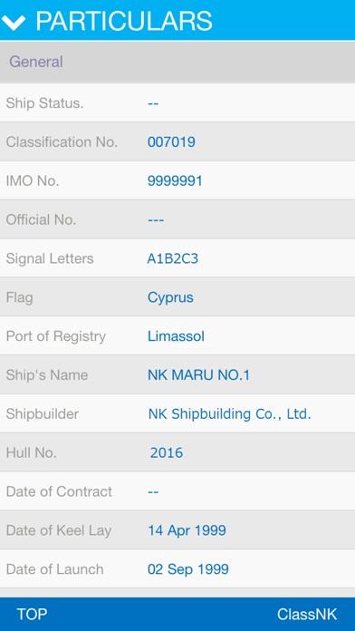 NK-SHIPS mobileのスクリーンショット4