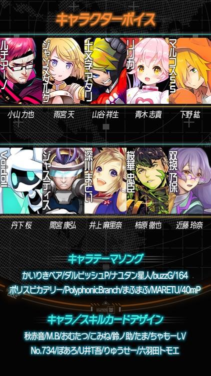 #コンパス 【戦闘摂理解析システム】 screenshot-4