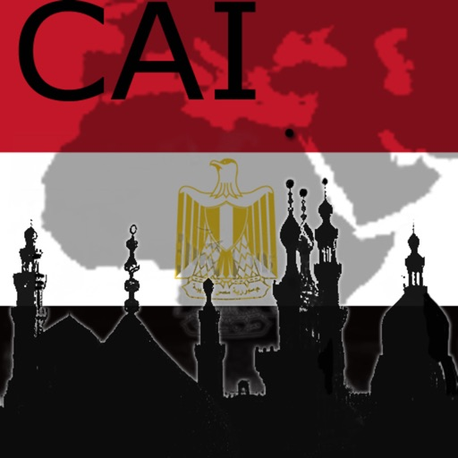 Каир Карта