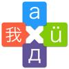 Translator - Translate Text and Speech