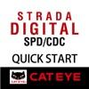 ストラーダ デジタルCDC クイックスタート - iPhoneアプリ