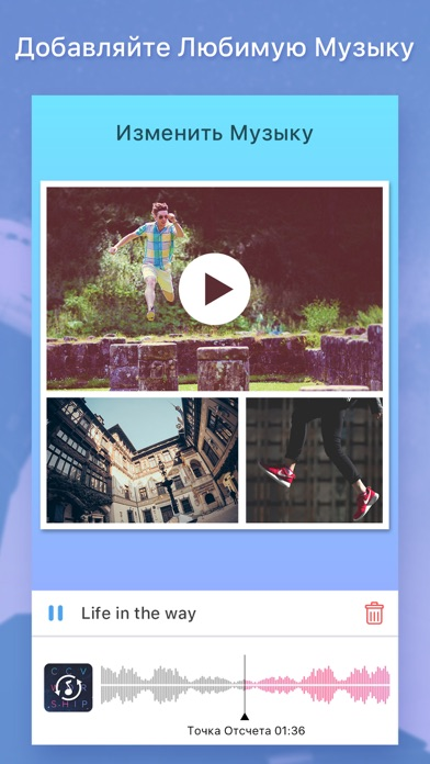 Screenshot for Photo & Video Collage Maker in Russian Federation App Store