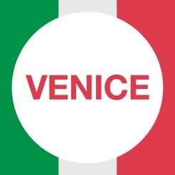 Venezia - Mappa offline e guida della città