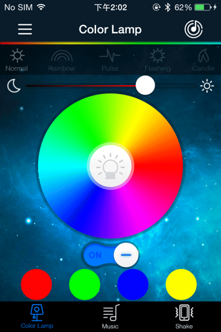 iLight:Smart lights screenshot 1