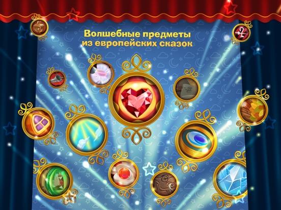 Игра Лисенок Тим - Сказочные Пазлы (бесплатная версия)