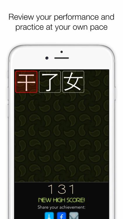 trainchinese Chinese Writer for Educators