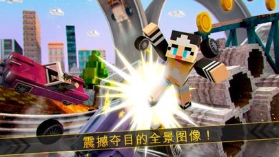 像素 汽车 酷跑 世界 - 3d 盒子 卡通 免费 赛车 中文 游戏 App 截图